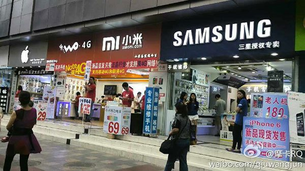 faux magasin xiaomi